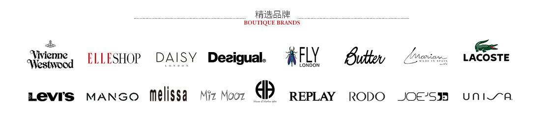 亚马逊国际尚品馆-亚马逊中国