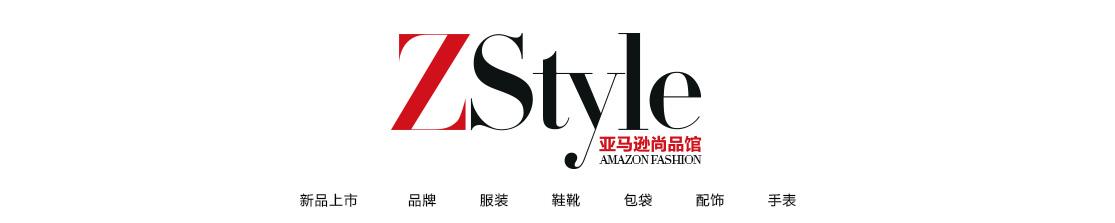 ZStyle亚马逊尚品馆-亚马逊中国