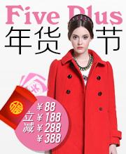 Five Plus立减大促-亚马逊