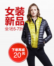 冬季女装新品 折上再减-亚马逊
