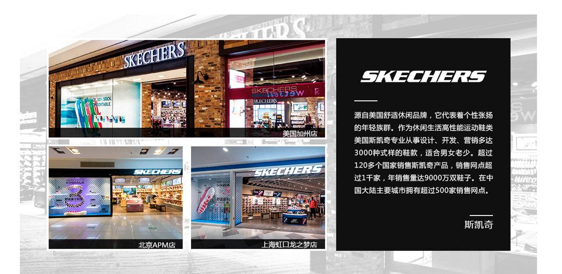 Skechers专卖店-亚马逊中国