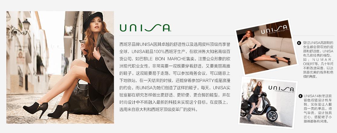 Unisa品牌故事-亚马逊中国