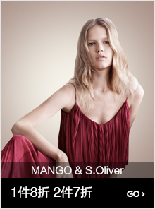 Mango Soliver