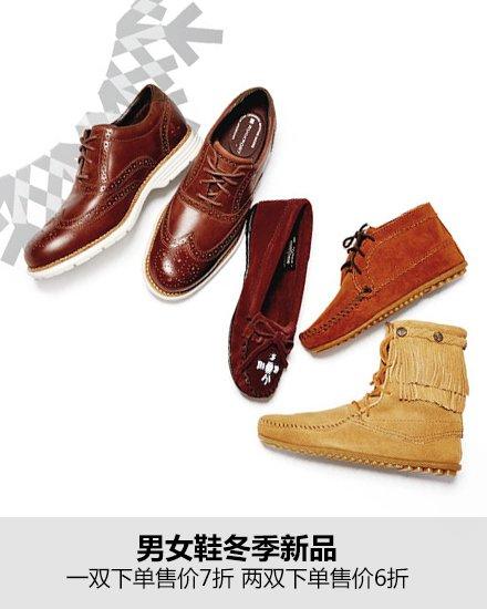 男女鞋冬季新品 一双售价7折 两双售价6折