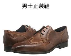 男士正装鞋