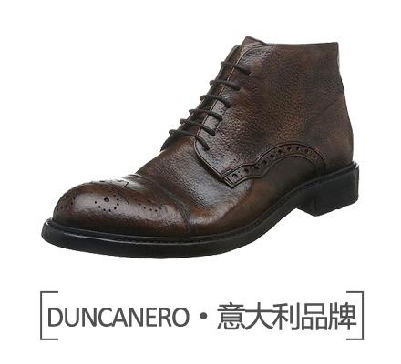 Duncnaro