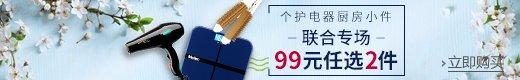 99yuan2jian