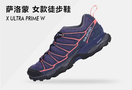 alomon 萨洛蒙 女 徒步鞋 X ULTRA PRIME W