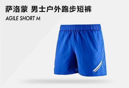 Salomon 萨洛蒙 男士 户外跑步短裤 AGILE SHORT