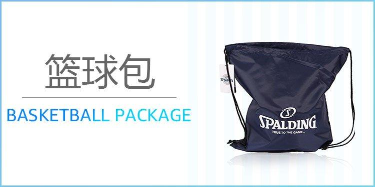 basketballpackage