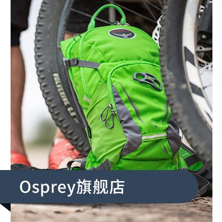 osprey 小鹰