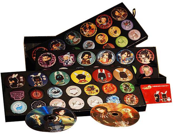 古剑奇谭典藏版徽章礼盒(赠送古剑奇谭挂历)