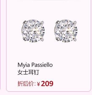 Myia Passiello (MP)亚马逊进口直采 美国Elite New York&施华洛世奇联合高端品牌 Timeless系列5.00mm圆形白色女士耳钉
