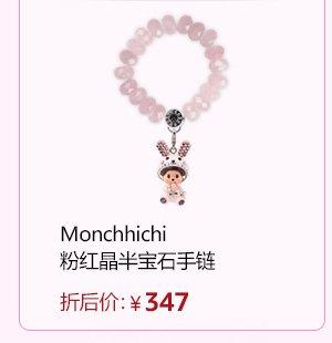 Monchhichi 萌趣趣(蒙奇奇) 亚马逊进口直采 日本品牌 小兔粉红晶半宝石 女士手链 AZMO-BRA021-C33-S11