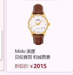 瑞士品牌 Mido 美度 M8600.3.26.8 贝伦赛丽系列 机械男表