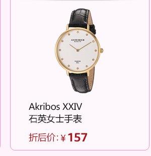 Akribos XXIV 石英女士手表 AK933(亚马逊进口直采,美国品牌)