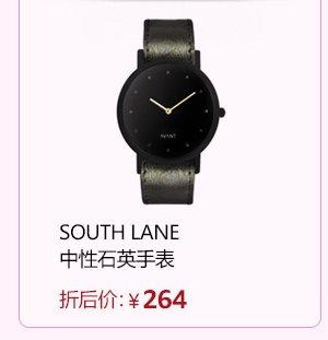 SOUTH LANE 瑞典品牌 石英男女适用手表 830
