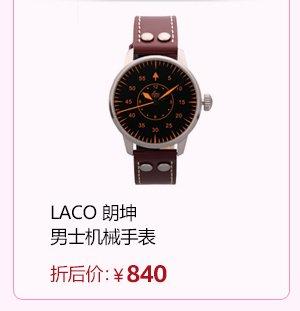 LACO 朗坤 机械男士手表 862019