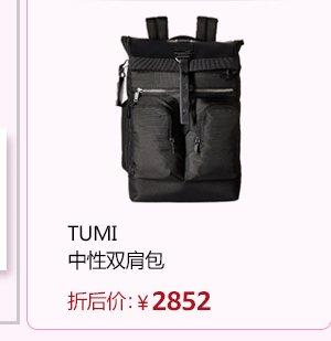 TUMI Alpha Bravo系列 双肩背包 0232388D 黑色 19寸