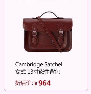 The Cambridge Satchel Company 女式 13寸磁性背包 CAP1P 暗红色 小号