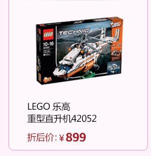 LEGO 乐高科技 42052 - 重型直升机