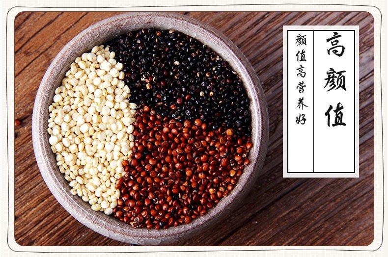 三色藜麦_野三坡 三色藜麦 红黑白杂粮800g 黎麦米黎麦粥 三色藜麦