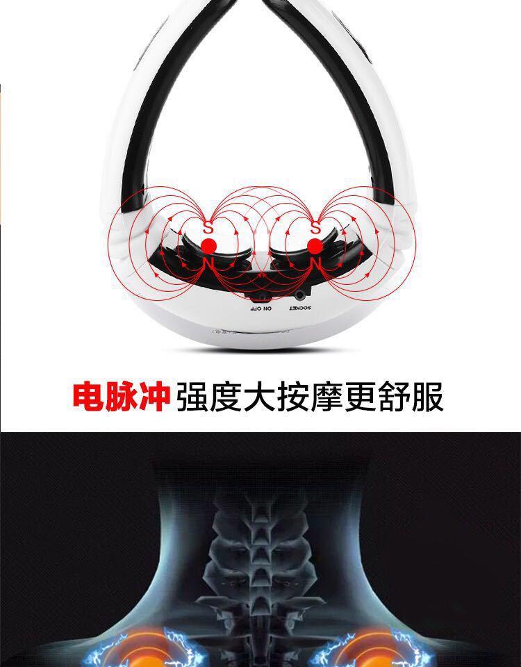 北极绒 颈椎按摩仪电磁电击脉冲颈椎理疗仪多功能颈部按摩器 (白色