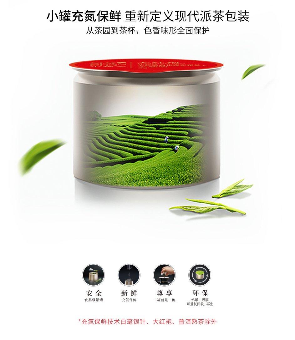 小罐茶 四种茶金罐拼装礼盒装 20罐(80g)特级 大红袍