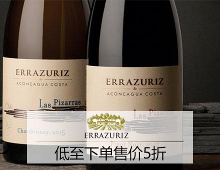 Vina Errazuriz 伊拉苏酒庄