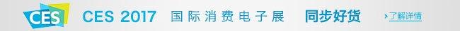 畅享6s -亚马逊中国