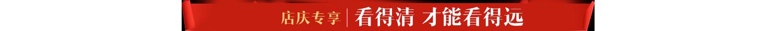 xuefangp/10years/zd_template_optical_1500x80_hpc