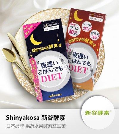 xuefangp/Health/sx_20161103_brand_Shinyakosa