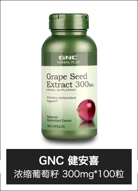 xuefangp/Health/sx_20161104_danpin_B010L5SOTW