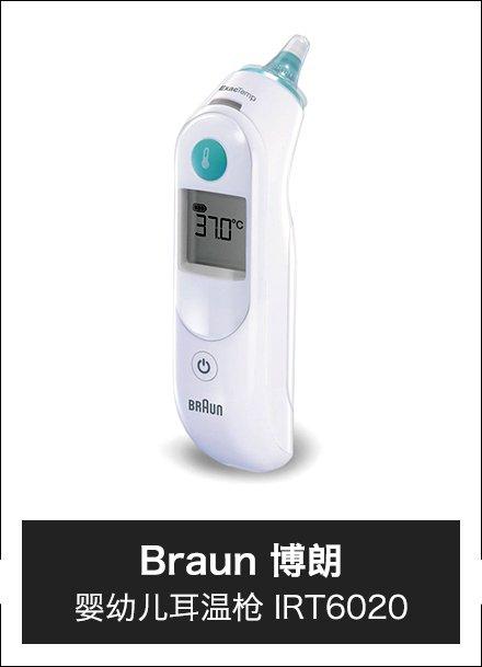 xuefangp/Health/sx_20161104_danpin_B019VSCJJ6
