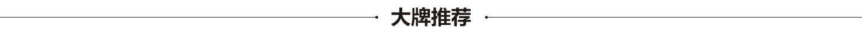 xuefangp/Health/sx_20161104_strip_2