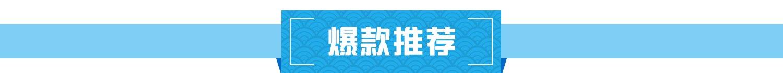 xuefangp/November/1500-140_Strip3
