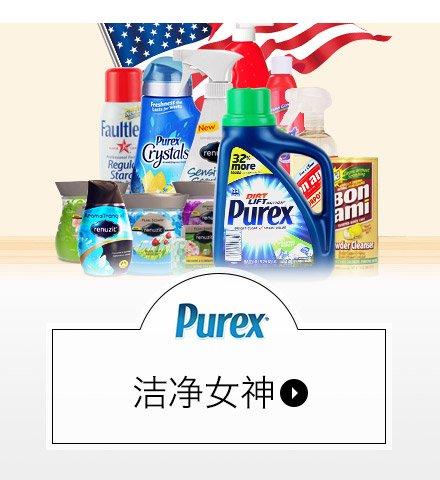 xuefangp/women/import