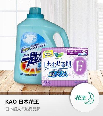 xuefangp/health2/sx_20161103_brand_kao._V523240740_.jpg