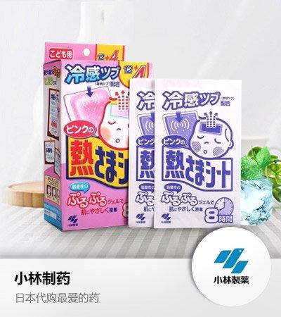 xuefangp/Health/sx_20161103_brand_Saltstick