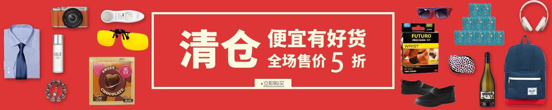 xuefangp/liquidation/lqj_20170322_traffic1500-300_sale