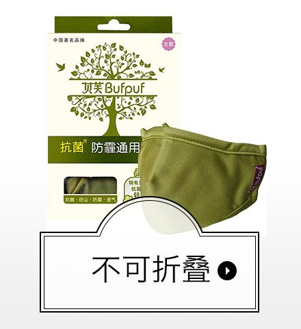 xuefangp/mask/non-fold