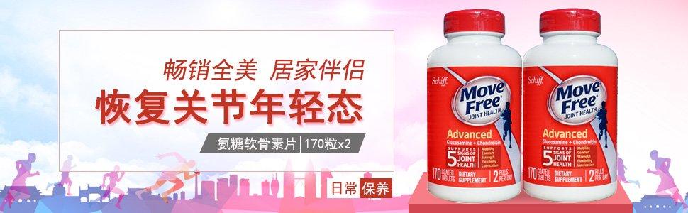 xuefangp/movefree/4B072LCNNC1