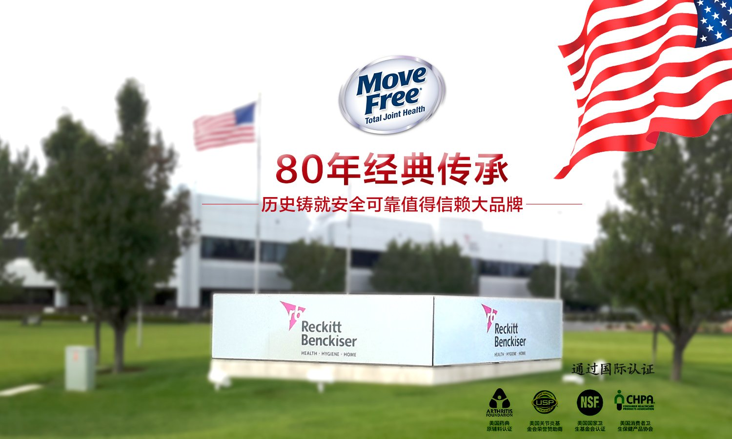 xuefangp/movefree/7brand