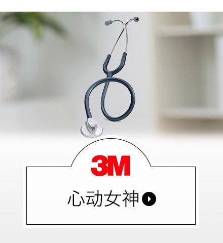 xuefangp/women/3M