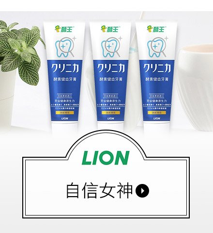 xuefangp/women/lion