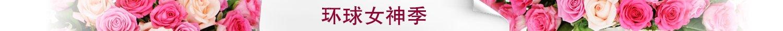 xuefangp/women/xh-20160223-llq-strip-rose2