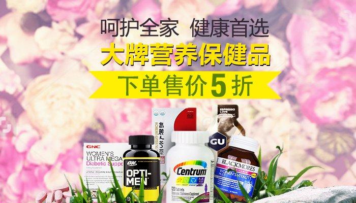 xuefangp/women/zyf_20170221_700400_hpc1NEW