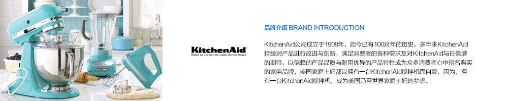 KitchenAid廚房幫手品牌故事-亞馬遜海外購