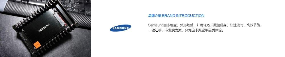 Samsung品牌故事-亚马逊海外购