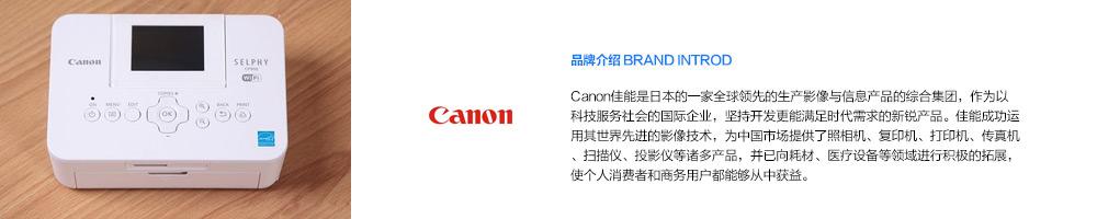 Canon佳能品牌故事-亞馬遜海外購